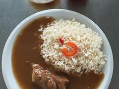 Vepřové na kmíně, dušená rýže